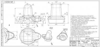 «Крышка задняя» Ц80200.020-II