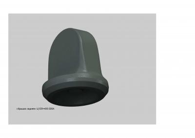«Крышка задняя» Ц125×400.020А