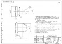 «Крышка» МГП80.220.160.303