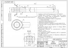 «Шток» Ц50-3405221-Б