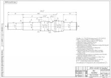 «Вал» НП112-2.03.001-10