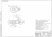 «Проушина» ЦГ-80.40×200.22.049