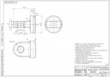 Крышка задняя ЦГ-80.40×200.22.020