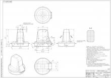 «Крышка задняя» Ц110А-1414020