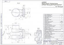 Вилка штока Т-0961